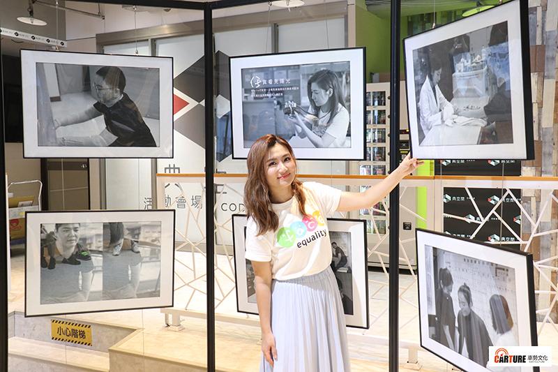 【車勢星聞】陽光基金會成立屆滿40周年,特別邀請基金會代言人任家萱Selina擔任攝影志工並以學姐身分鼓勵陽光學弟妹。