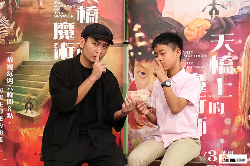 【車勢星聞】《天橋上的魔術師》主要演員「點爸」楊大正(左起)、「小不點」李奕樵。