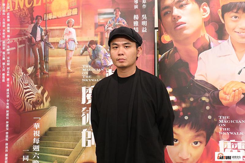 【【車勢星聞】《天橋上的魔術師》主要演員「點爸」楊大正。