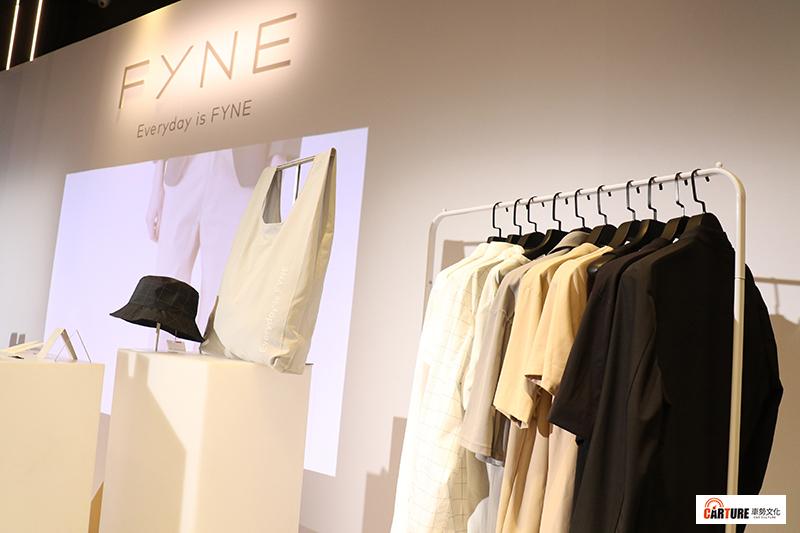 全台首創100%永續時尚品牌Fyne,100%可回收再製再享紅利金。