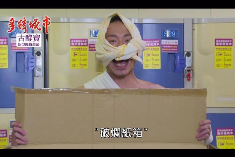 【車勢星聞】張哲豪《多情城市》造型竟超過15種,最愛毛巾綁頭「狸貓忍者」。(圖:民視提供)