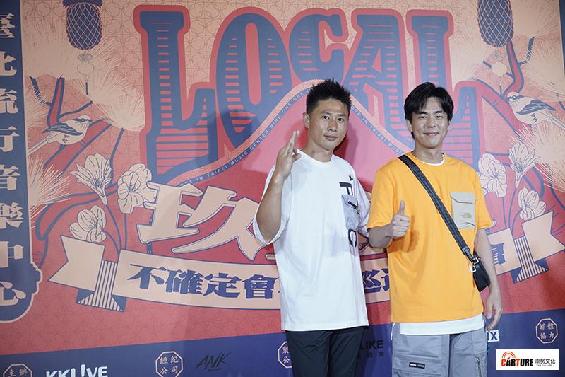 【車勢星聞】小刀(左起)、柯有倫出席觀賞《玖壹壹 LOCAL 不確定會不會巡迴演唱會》。