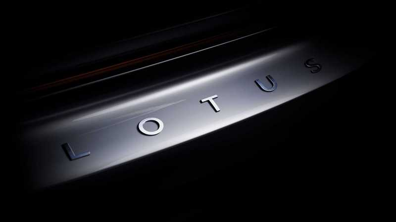Emira將是Lotus最後一款內燃機車款。