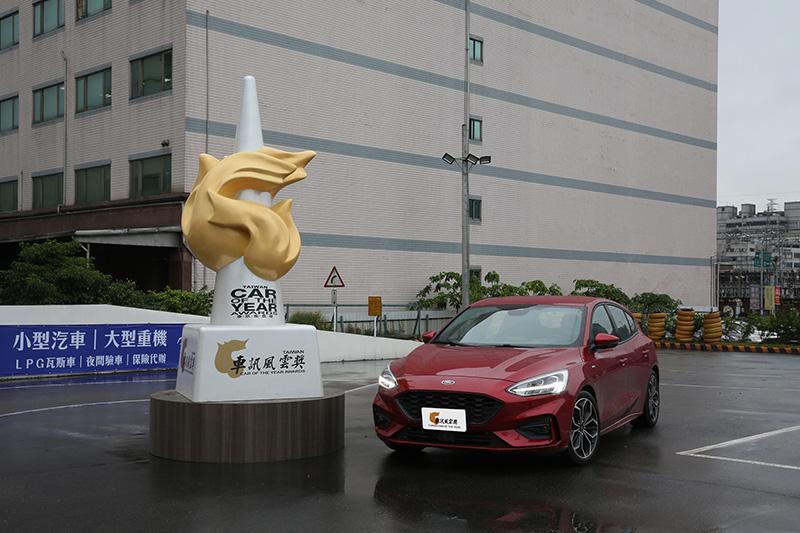 2021最佳國產中型車:Ford Focus。
