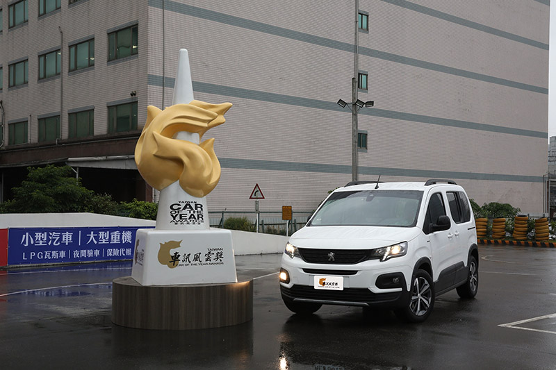 2021最佳進口小型MPV:Peugeot Rifter。