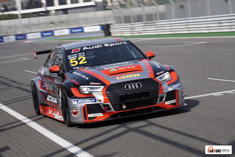 【車勢星聞】姚元浩本次代表BC Racing車隊駕駛Audi RS3 LMS TCR廠車參加麗寶超級房車賽。