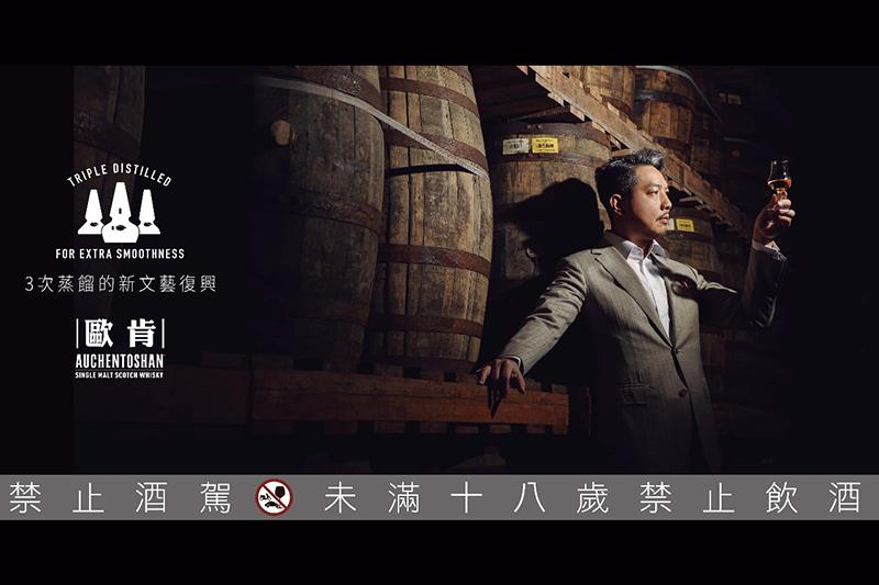 【車勢品酒】林一峰「3次蒸餾的新文藝復興」講座5月開跑,熱銷酒款與白蘇維濃桶限量產品現場品酩。(圖:品牌提供)