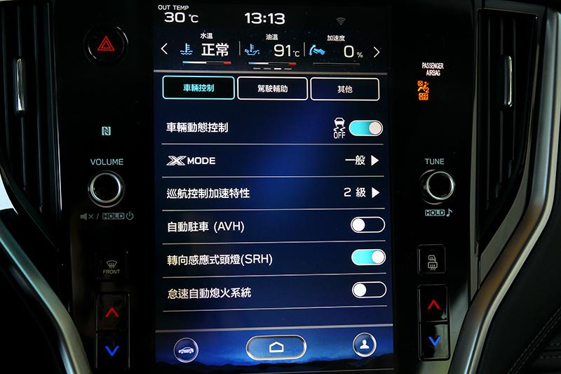 空調、油溫/水溫、保養等資訊控制皆整合至中控螢幕內。