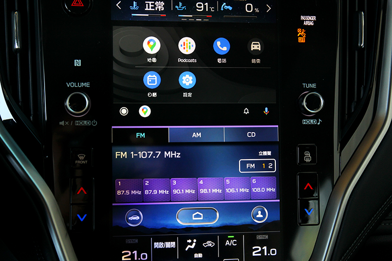 也有支援Apple CarPlay/Android Auto。