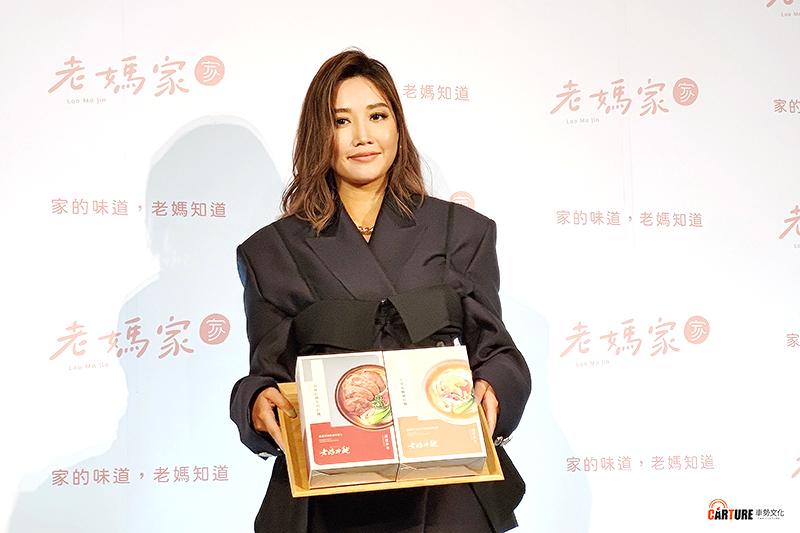 「老媽拌麵」升級「老媽家」推全新常溫湯麵,品牌大使A-Lin與媽媽分享家庭故事。