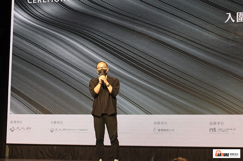 【車勢星聞】第32屆流行音樂金曲獎入圍名單公佈記者會 評審團主席 鍾成虎 致詞。