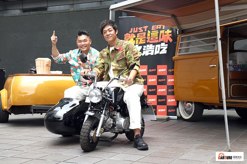 【車勢星聞】影/姚元浩、李玖哲合體開露營車主持《就是這味-玖浩吃》,5/17三立都會台首播。