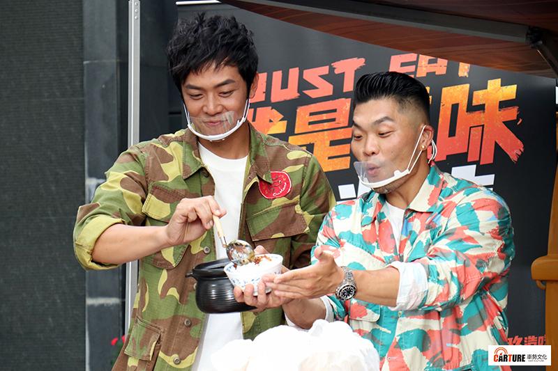【車勢星聞】三立都會台《就是這味》全新改版《就是這味─玖浩吃》由姚元浩(左起)、李玖哲合體主持。