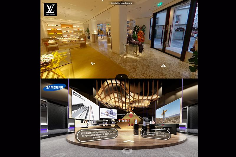 國際名品御用裸視VR虛擬實境結合傳統電商,讓實體店直上雲端。(圖:iStaging愛實境提供)