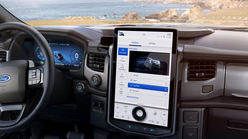 中控改為15.5吋直立式觸控螢幕。