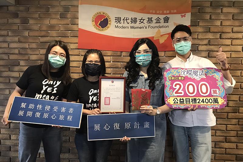 沈嶸實踐「每月捐十萬,持續二十年」公益承諾,本月捐助「現代婦女基金會」。(圖:現代婦女基金會提供)