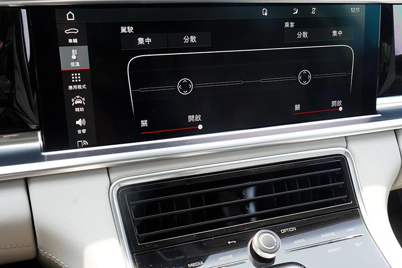 需要以觸控螢幕調整方向的空調出風口,是現行Panamera功能操作上最難適應的部分。
