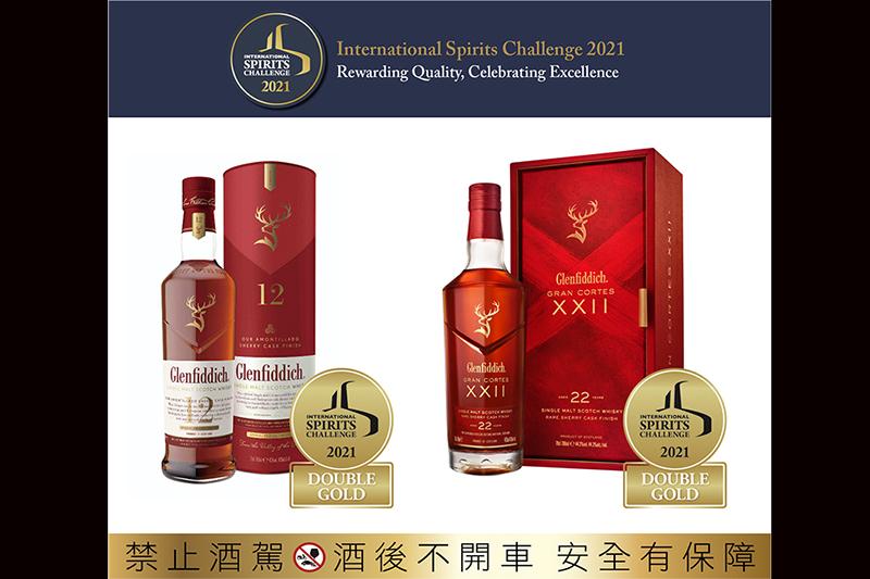 格蘭菲迪2021「ISC國際烈酒競賽」格蘭菲迪「12年天使雪莉」、「22年雪莉之王」 雙雙榮獲特優金牌。(圖:品牌提供)