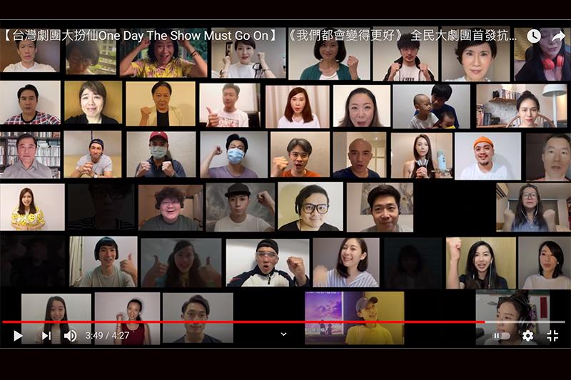 【車勢星聞】影/15個劇團、歌手演員響應「台灣劇團大扮仙」接力,用影片為台灣加油。