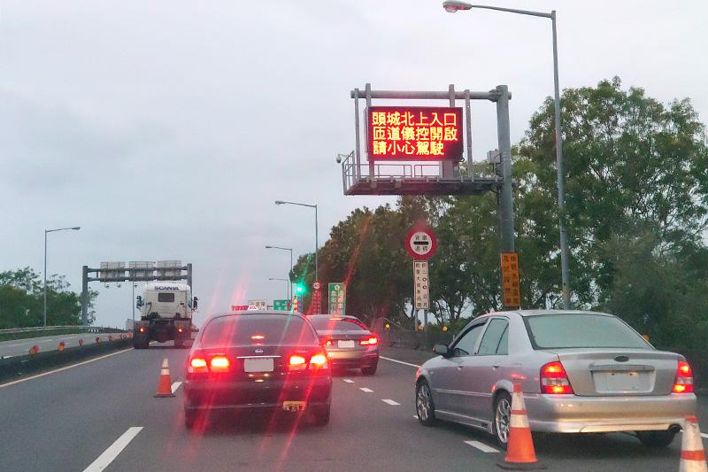 本次端午連假國道將採嚴格入口匝道儀控措施。