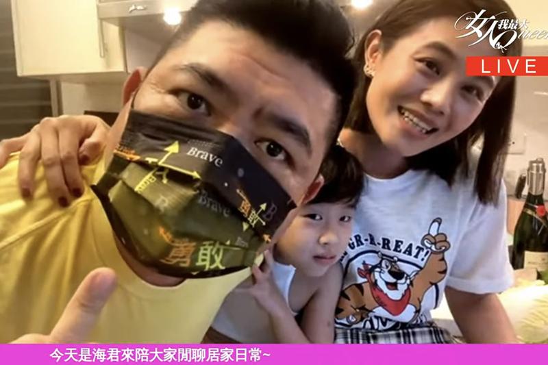 【車勢星聞】《女人我最大》女兒搶鏡太可愛,朱海君直播大崩潰。(圖:TVBS提供)