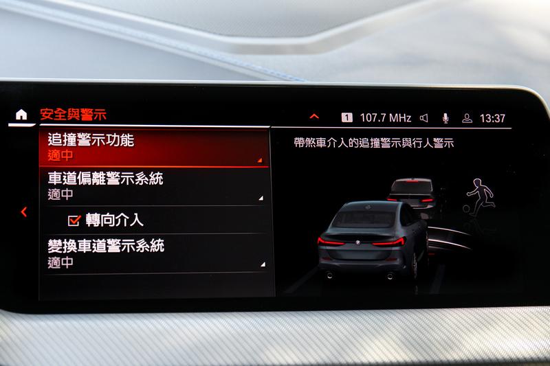 身擁BMW Personal CoPilot智慧駕駛輔助科技,220i Edition M同樣具備更輕鬆也更安全的駕乘環境。