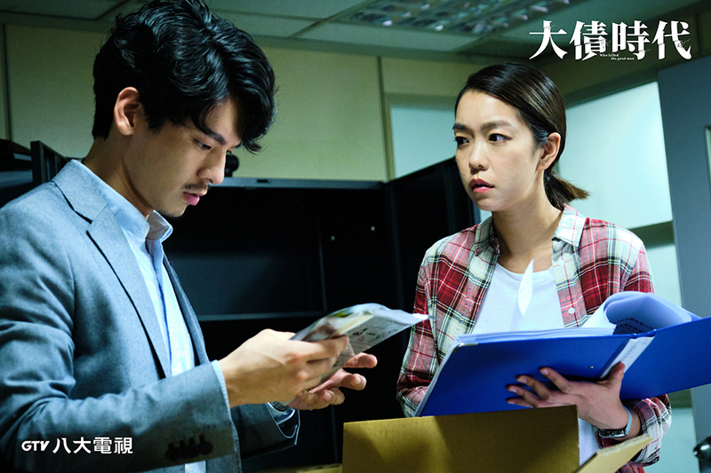 【車勢星聞】由李霈瑜(大霈)(右)、林柏宏(左)主演的《大債時代》。(圖:八大電視提供)