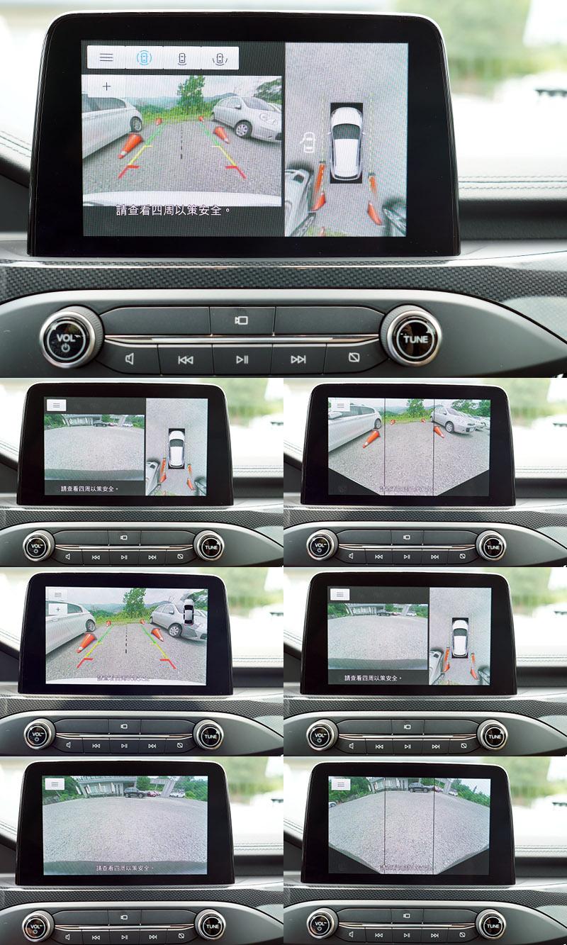 360度環景影像行車輔助系統共有七種視角模式可切換,另於下方有一鍵開啟鈕,可直接開啟前鏡頭,幫助行車辨位。