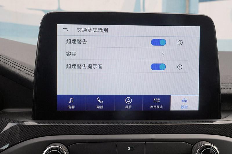 ISA智慧型速限輔助系統,結合TSR道路標誌識別輔助系統,以及配合LIM速限系統,可自動偵測速限標示控制車輛速限,可有效避免超速。