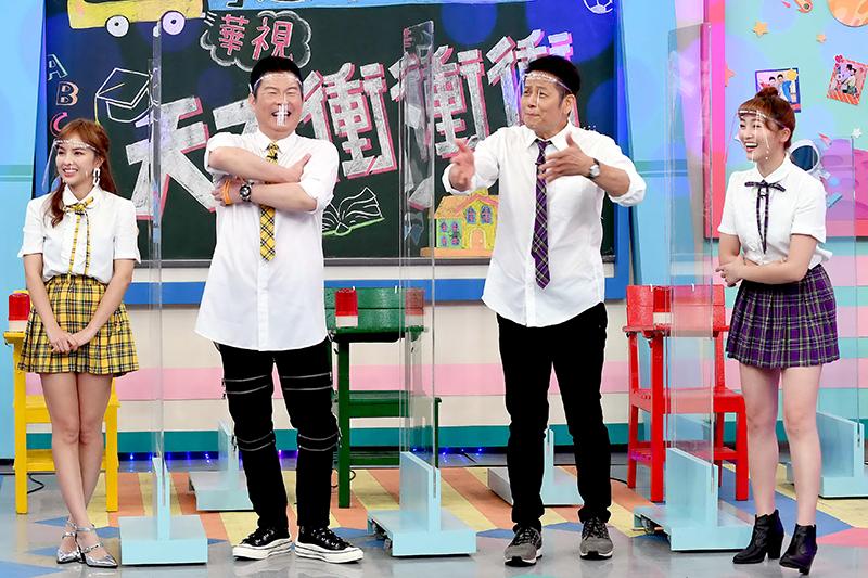 【車勢星聞】《天才衝衝衝》主持人(左起)徐凱希、曾國城、徐乃麟、張文綺。(圖:華視提供)