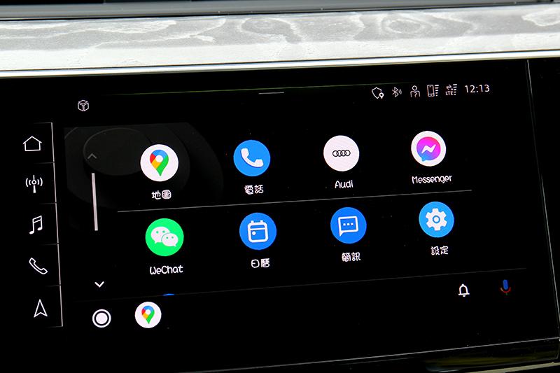 無線Apple CarPlay與Android Auto連接當然有提供。