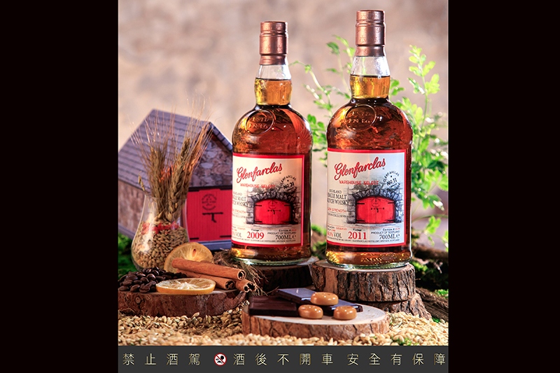 【車勢品酒】Glenfarclas格蘭花格紅門窖藏原酒系列Edition 004、005正式上市。(圖:品牌提供)