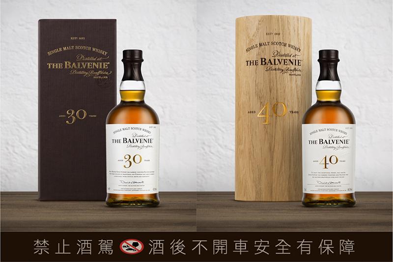 【車勢品酒】百富The Balvenie 30年、40年高年份威士忌經典包裝即將宣告絕版。(圖:格蘭父子提供)