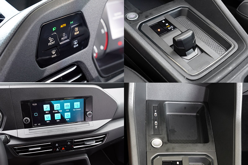 駕駛座左側的數位觸控車燈組控制面板、中控台觸控式功能快捷鍵整合多項車用功能、新世代多媒體影音系統、電子線傳式排檔系統、按鍵式電子手煞車及觸控式車艙LED照明燈等,營造出煥然一新的科技氛圍。