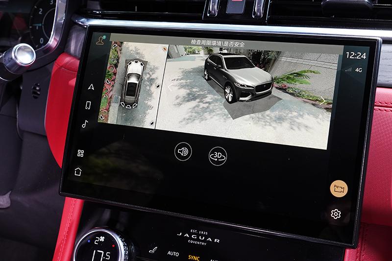 本次改款同步新增360度3D環景顯示系統,泊車會車更顯輕鬆。