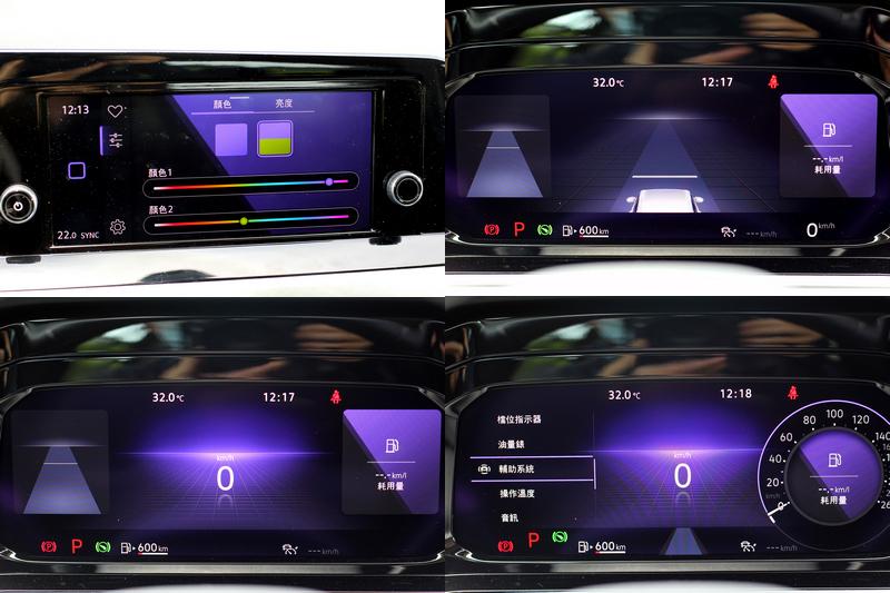 230 eTSI車型氣氛燈都只有10色,因少了原廠導航故儀表只有三種介面。