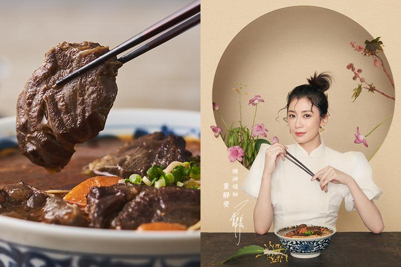 《賈以食日》三週年推出「秘製紅燒牛肉麵」,賈爸獨家吃法不藏私。(圖:品牌提供)