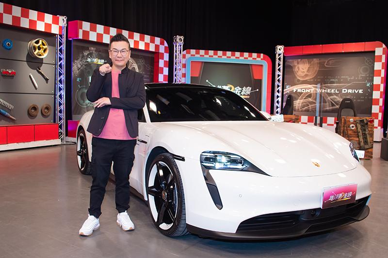 【車勢星聞】沈玉琳入手Porsche Taycan,最終決策者是六歲女兒。(圖:TVBS提供)