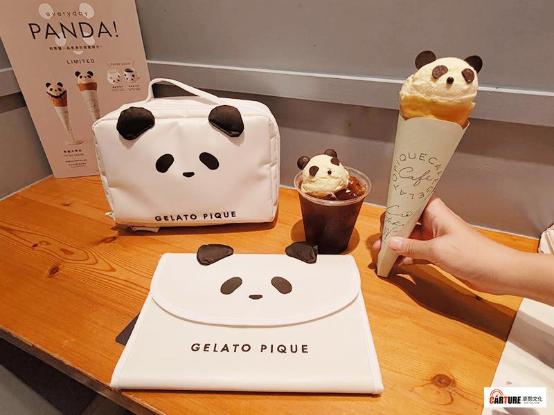 「gelato pique x gelato pique caf'e 」從服裝到餐點一同化身熊貓療癒身心。