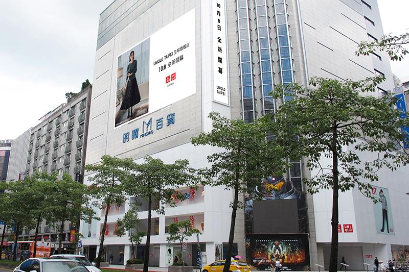 Uniqlo Taipei全球旗艦店10/8盛大開幕,邀徐若瑄擔任品牌代言人。(圖:品牌提供)