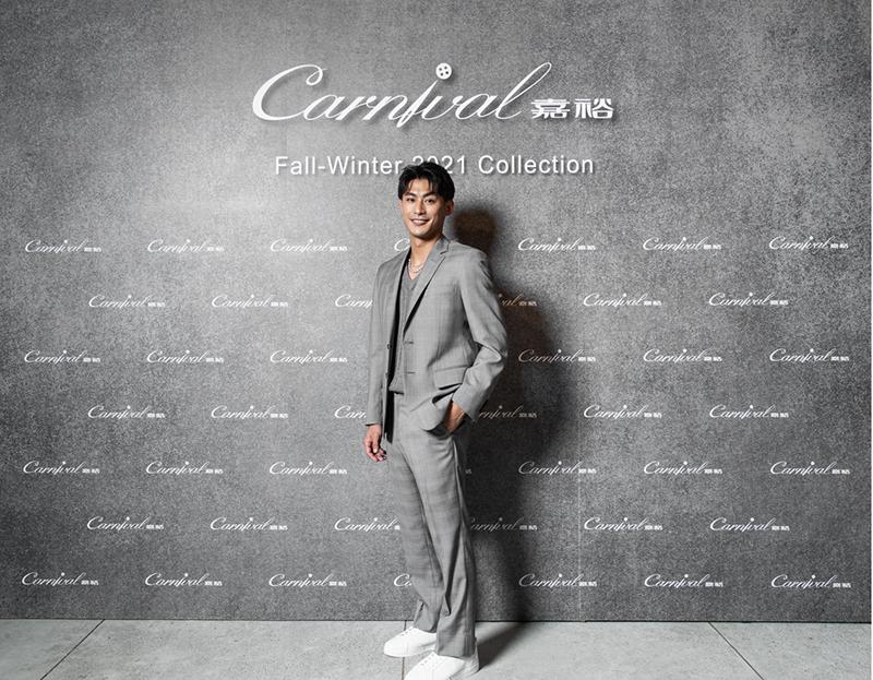 Carnival嘉裕推全新「#247日晷」系列,邀柔道國手楊勇緯擔任代言人。(圖:品牌提供)