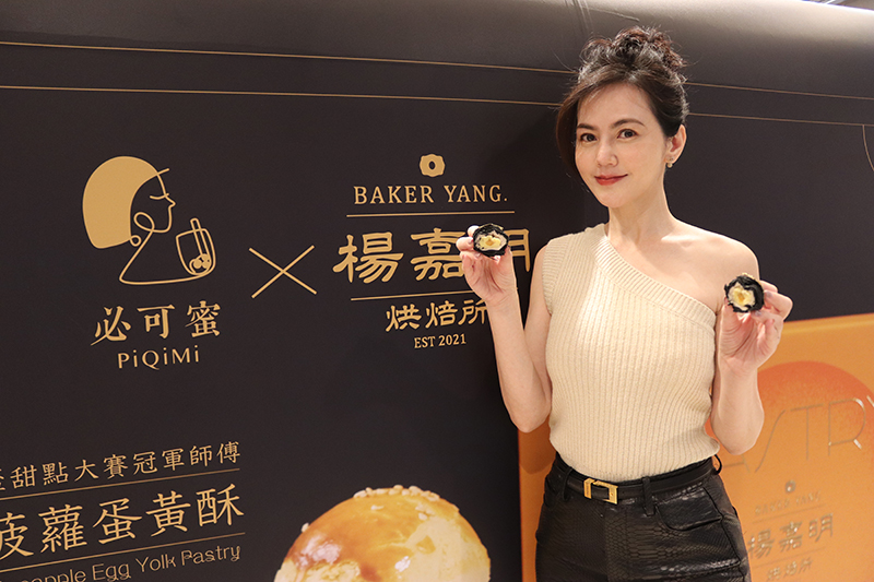 【車勢星聞】簡沛恩攜手世界甜點冠軍創立《楊嘉明烘焙所》賺「黑金」。(圖:品牌提供)