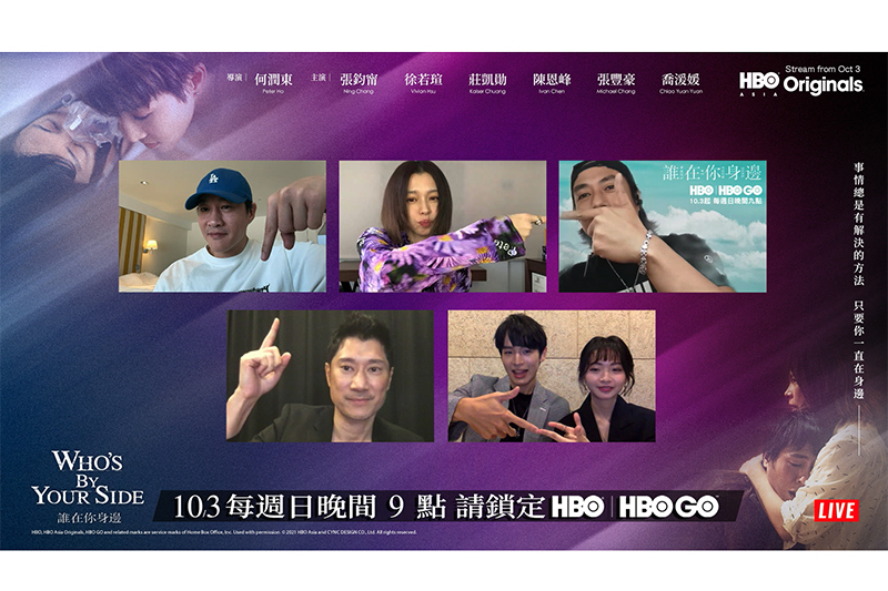 【車勢星聞】《誰在你身邊》何潤東關愛陳恩峰,女主角大吃飛醋。(圖: HBO提供)