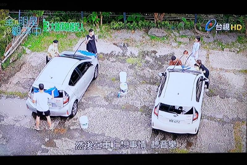 【車勢星聞】《全明星觀察中》洗車遇瞬間大雨!《辣台妹》小春在車上寫的。(圖:翻攝自台視)