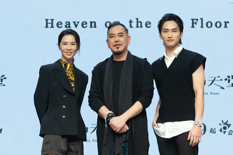 【車勢星聞】《四樓的天堂》主要演員(左起)謝盈萱、黃秋生、范少勳。(圖:公視提供)