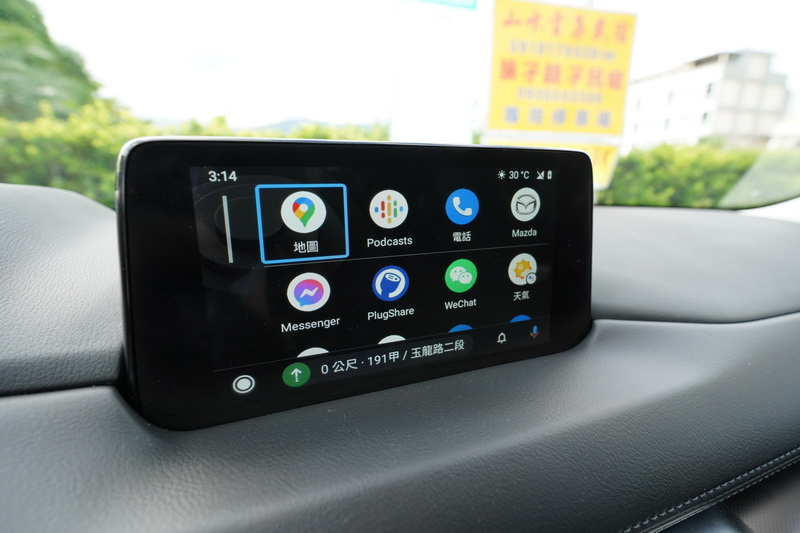 好用的Android Auto系統對駕駛來說是相當便利的配備之一