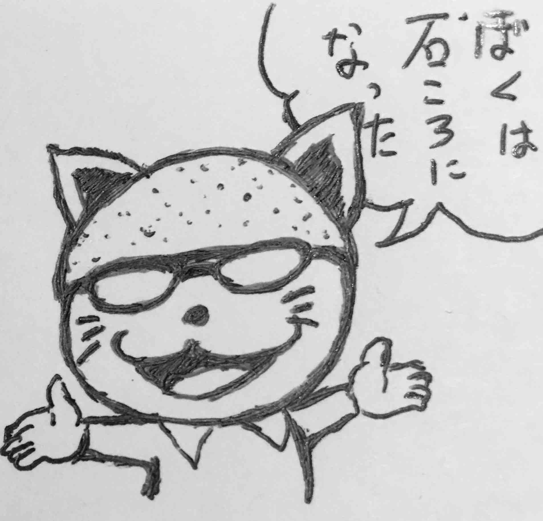 ヨシオカさん