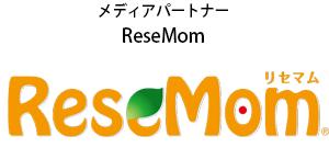 ReseMom/プログラミング教育