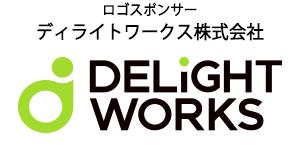ディライトワークス株式会社