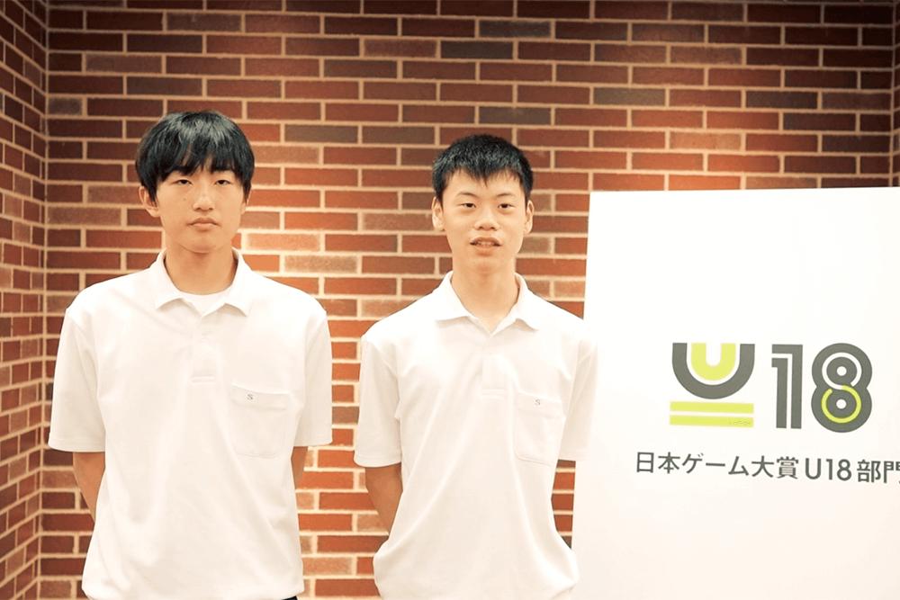 [決勝大会意気込み]ふにゃごん/宮崎章太、西岡明矢斗